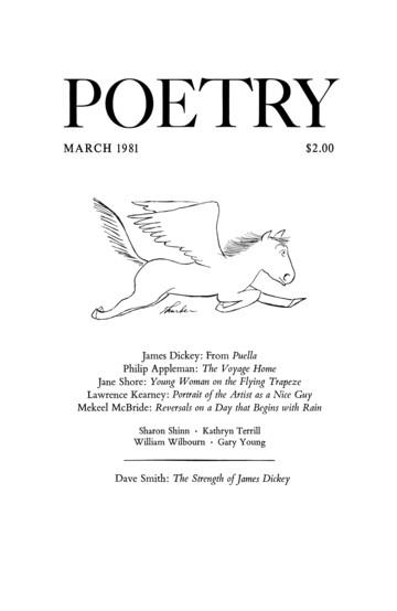 1981年3月诗刊封面