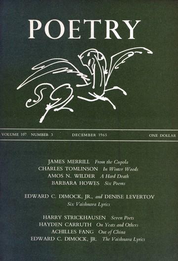1965年12月诗歌杂志封面