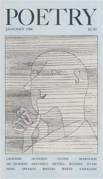 1986年1月诗歌杂志封面