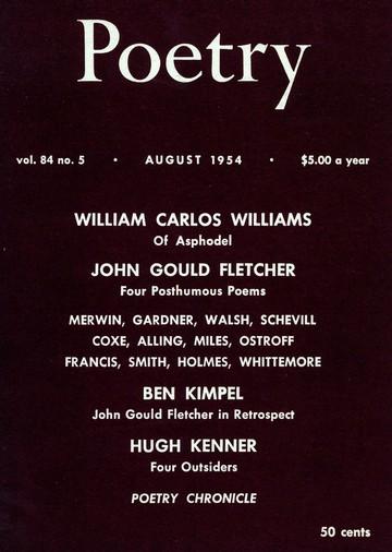 1954年8月诗歌杂志封面