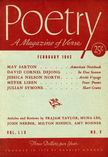 1942年2月诗刊封面