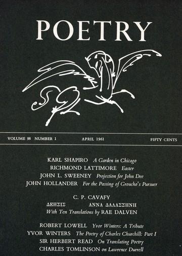 1961年4月诗歌杂志封面