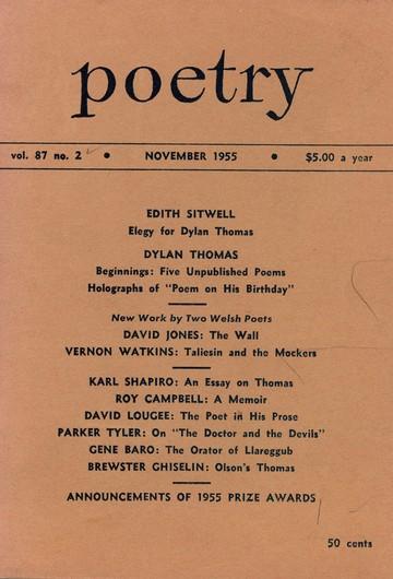 1955年11月诗歌杂志封面