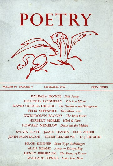 1959年9月诗刊封面