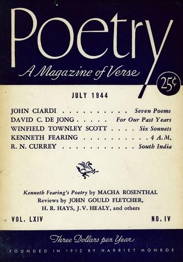 1944年7月诗刊封面