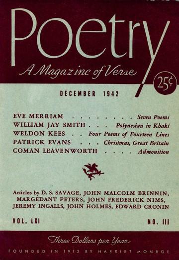 1942年12月诗刊封面