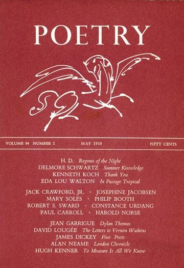 1959年5月诗刊封面
