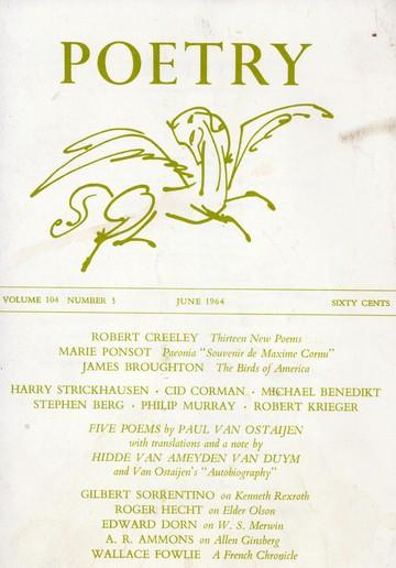 1964年6月诗歌杂志封面