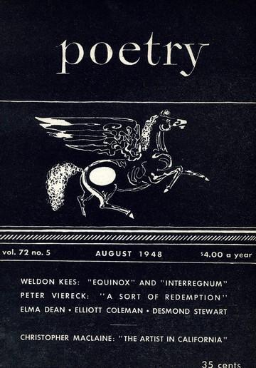 1948年8月诗歌杂志封面