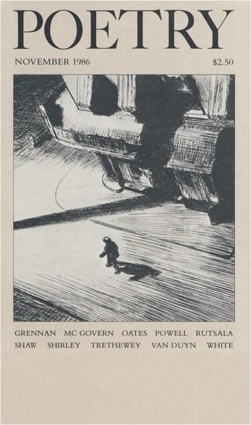 1986年11月诗歌杂志封面