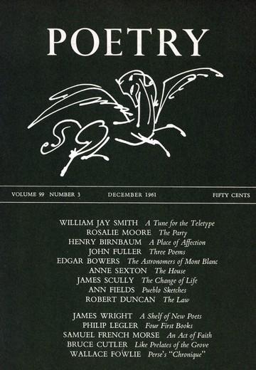 1961年12月诗刊封面