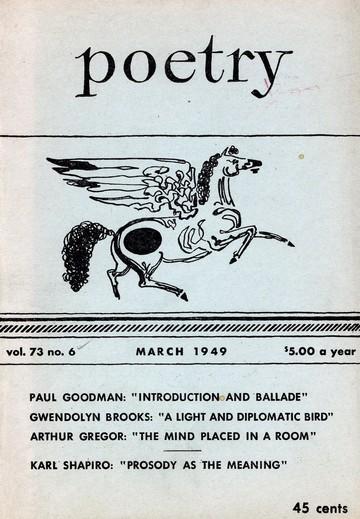 1949年3月诗歌杂志封面