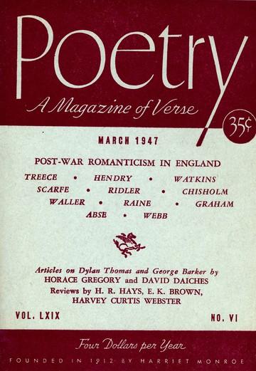 1947年3月诗刊封面