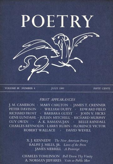 1961年7月诗刊封面