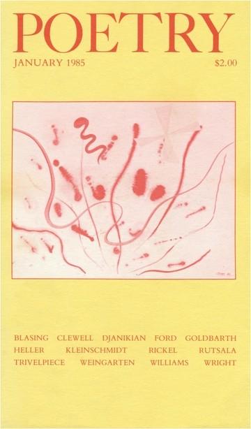 1985年1月诗刊封面