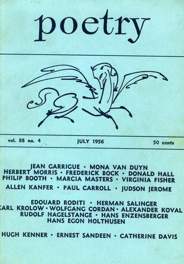 1956年7月诗刊封面