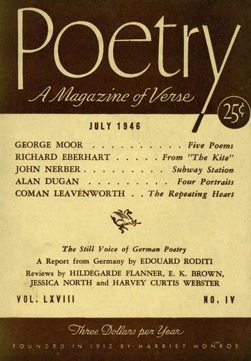 1946年7月诗歌杂志封面