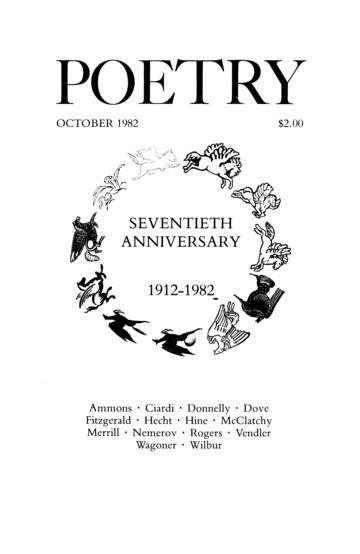 1982年10月诗歌杂志封面