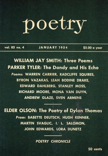 1954年1月诗刊封面