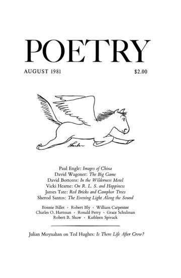 1981年8月诗刊封面
