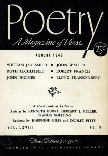1946年8月诗刊封面