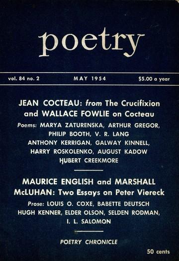 1954年5月诗歌杂志封面