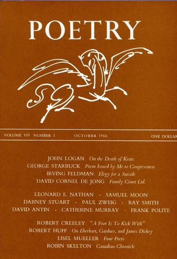 1966年10月诗歌杂志封面