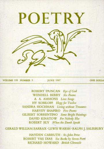 1967年6月诗歌杂志封面