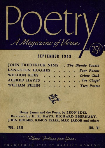 1943年9月诗刊封面