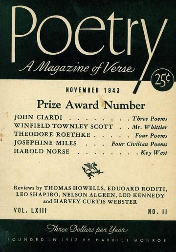 1943年11月诗刊封面