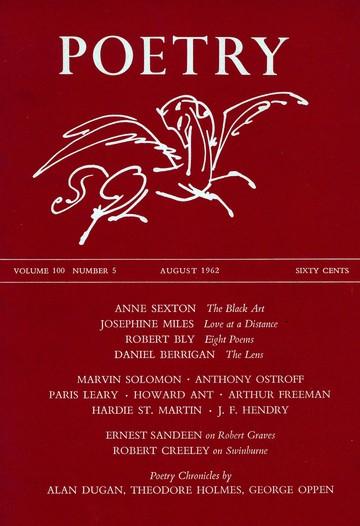 1962年8月诗歌杂志封面