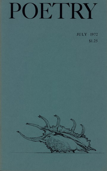 1972年7月诗歌杂志封面