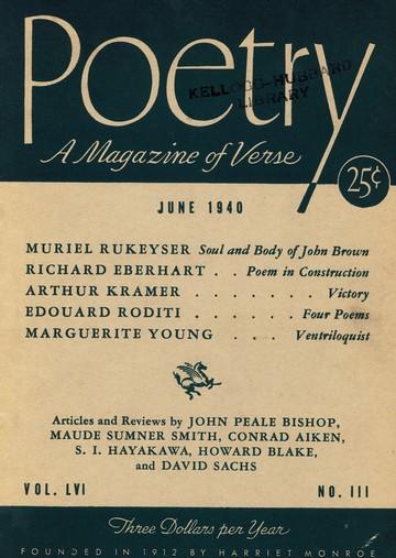 1940年6月诗歌杂志封面