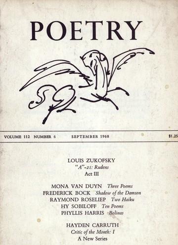 1968年9月诗刊封面