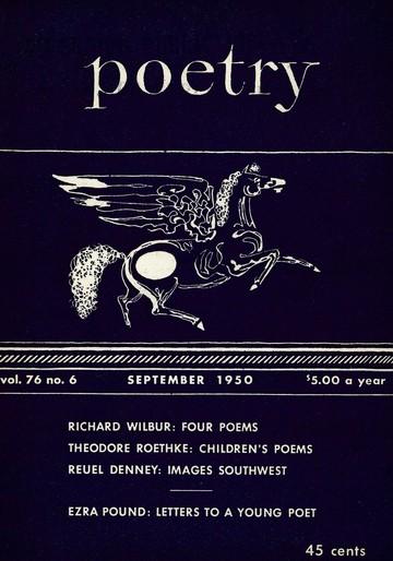 1950年9月诗刊封面