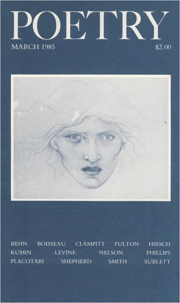 1985年3月诗歌杂志封面