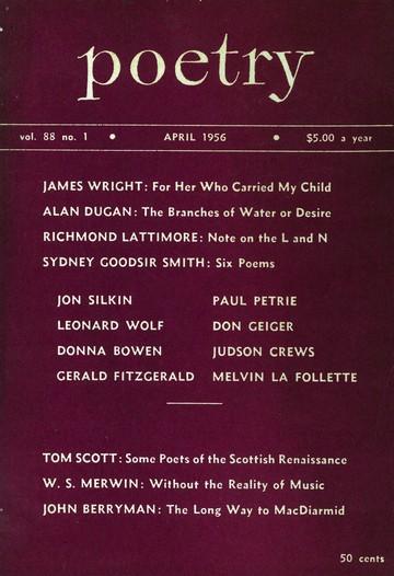 1956年4月诗刊封面