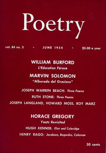 1954年6月诗刊封面