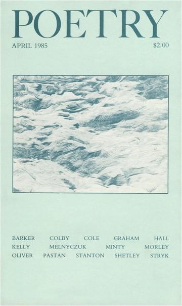 1985年4月诗刊封面