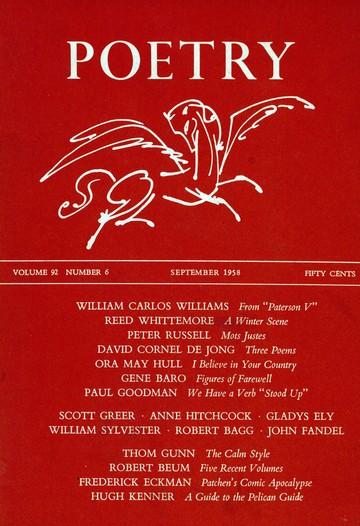 1958年9月诗歌杂志封面