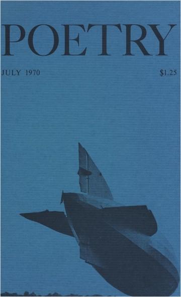 1970年7月诗歌杂志封面