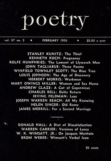 1956年2月诗歌杂志封面