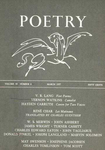 1957年3月诗刊封面