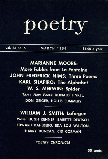 1954年3月诗刊封面