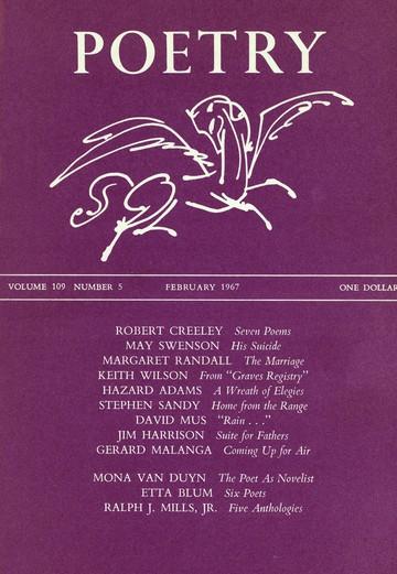 1967年2月诗刊封面