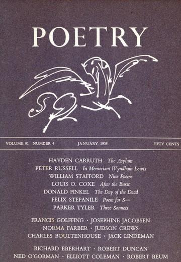 1958年1月诗刊封面