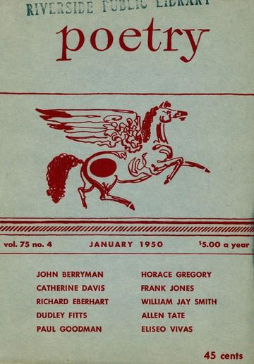 1950年1月诗刊封面
