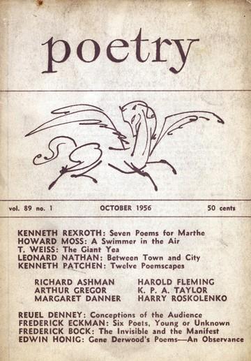 1956年10月诗歌杂志封面