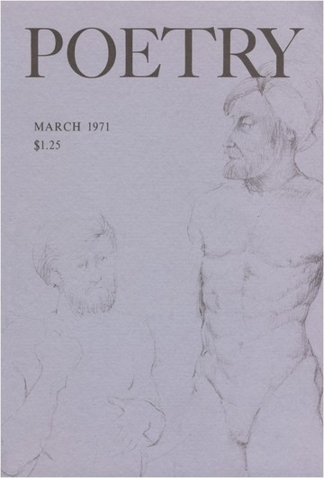 1971年3月诗刊封面