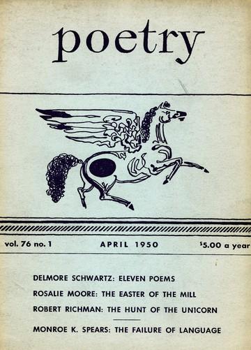 1950年4月诗刊封面